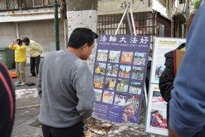 סינים יכולים לראות תמונות של תרגול מכל העולם ולדעת שפאלון דאפא נאסר אך ורק בסין