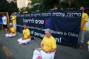 מתרגלי פאלון גונג בעצרת מול השגרירות הסינית בתל אביב, קרדיט: תקווה מהבד