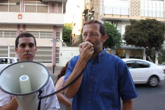 משה פייגלין נואם בעצרת