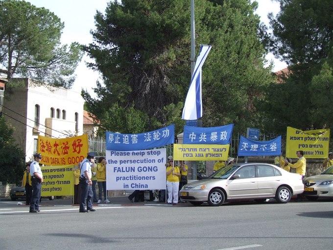 מתרגלים של שיטת פאלון דאפא במחאה שקטה מול בית הנשיא
