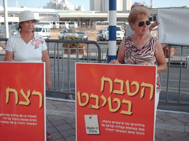 """שתי נשים מקבוצת """"החופש לנצח"""" כשבידיהן שלטי מחאה"""