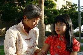 ג'יין דאי ובתה פא-דו בישראל