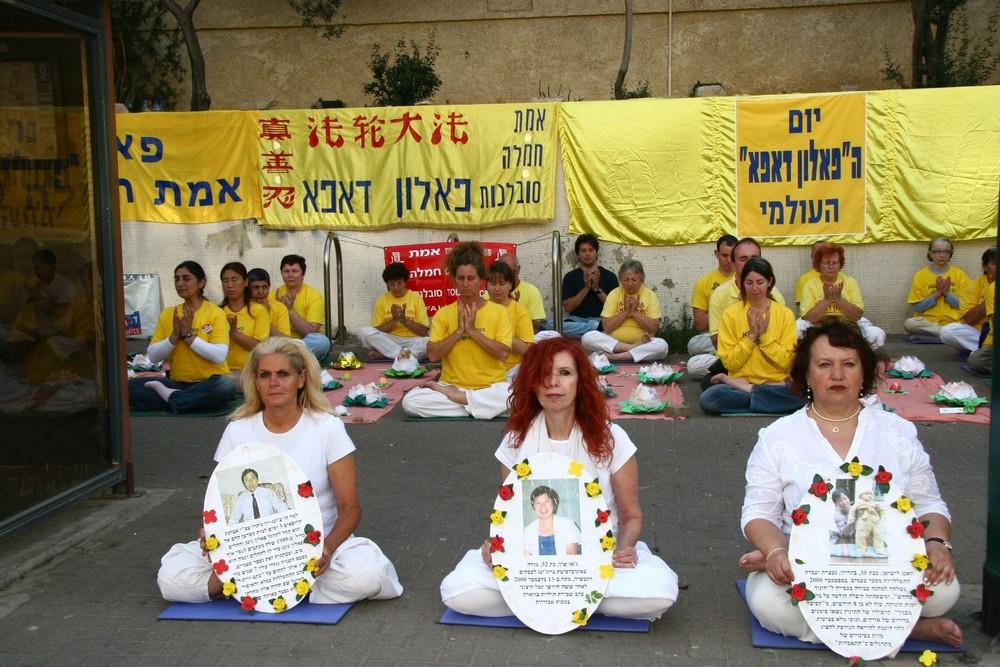 שולחים מחשבות נכונות מול השגרירות סין בתל אביב