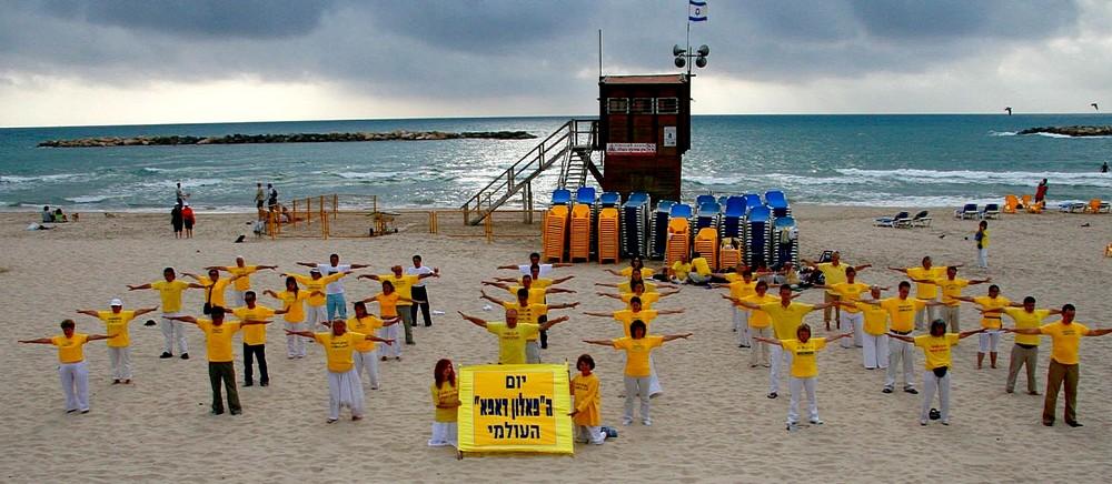 מתרגלים בחוף פרישמן בתל אביב