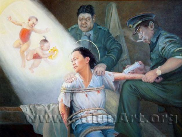 """: """"התעללות פסיכיאטרית"""" ציור שמן מאת שי-אאו פינג (40 על 30 אינץ'), 2004"""
