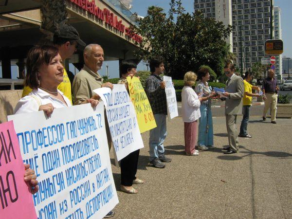 מתרגלים מוחים מול השגרירות הרוסית בתל-אביב