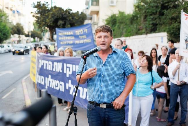 Rami Grinberg a