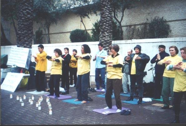 2002-1-25-isreal_candle-3